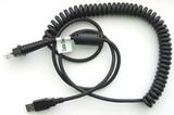 USB кабель для сканеров Cipherlab 1504/1704