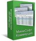 МиниСофт Коммерция 1 Пользователь (автоматизация магазина)