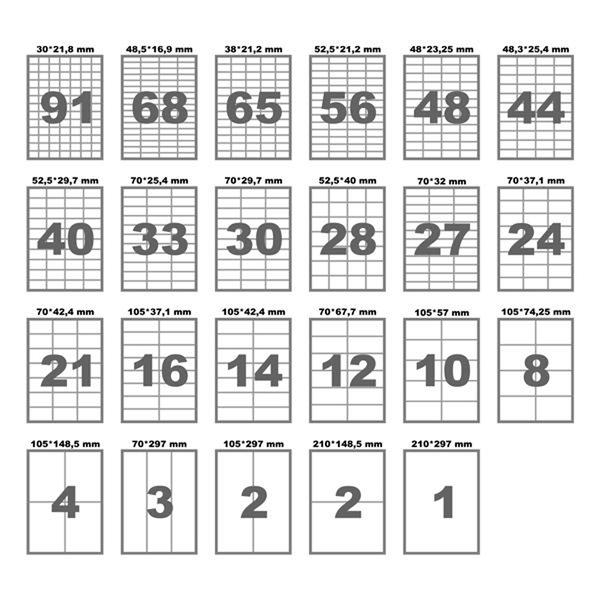 Этикетки в листах формата A4 для печати штрих-кода