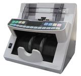 Банковский счетчик банкнот и купюр Magner 75 D