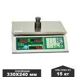 Jadever JPL-N-15К LED без стойки 15 кг (JN00015E)